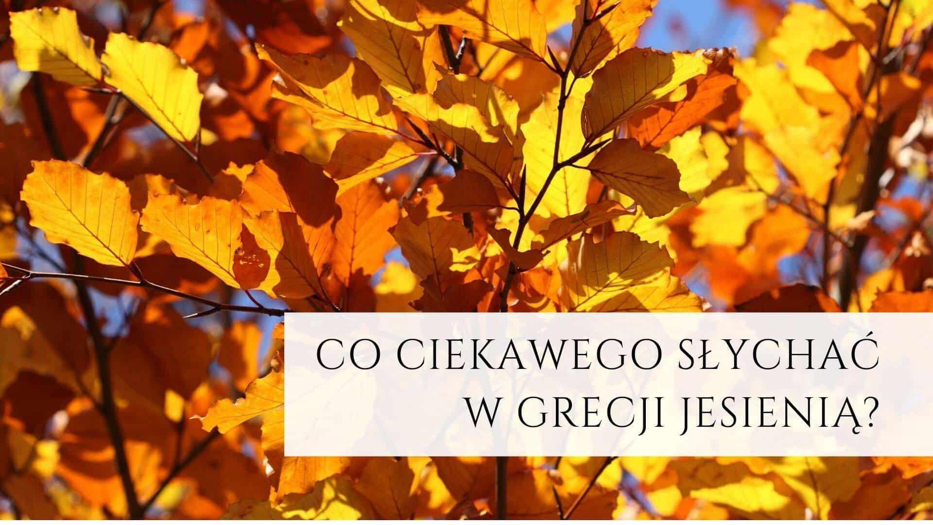 jesien w grecji