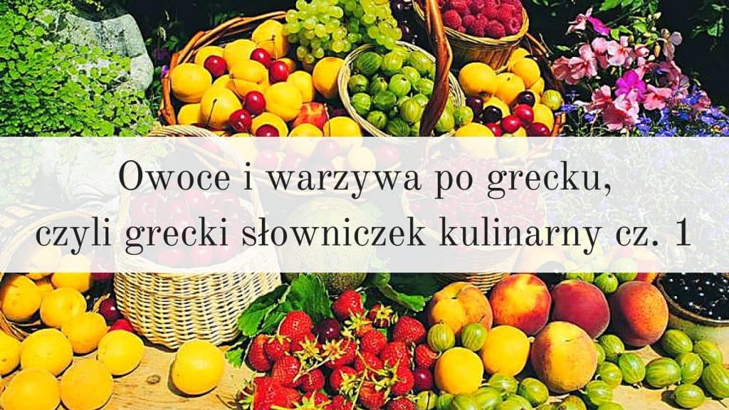Owoce i warzywa po grecku