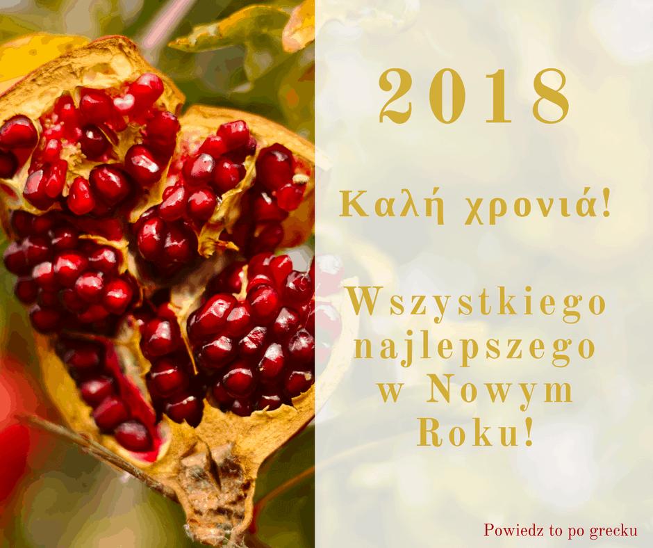 greckie zyczenia na nowy rok