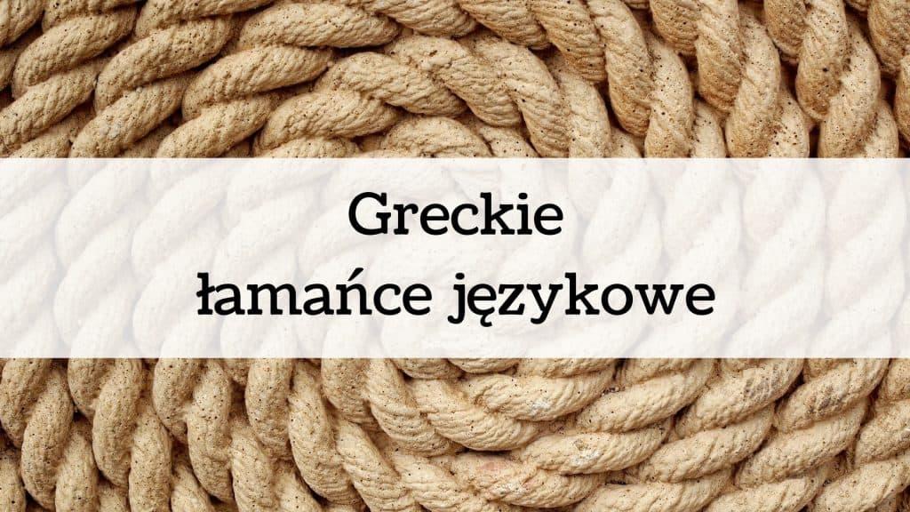 greckie lamance jezykowe