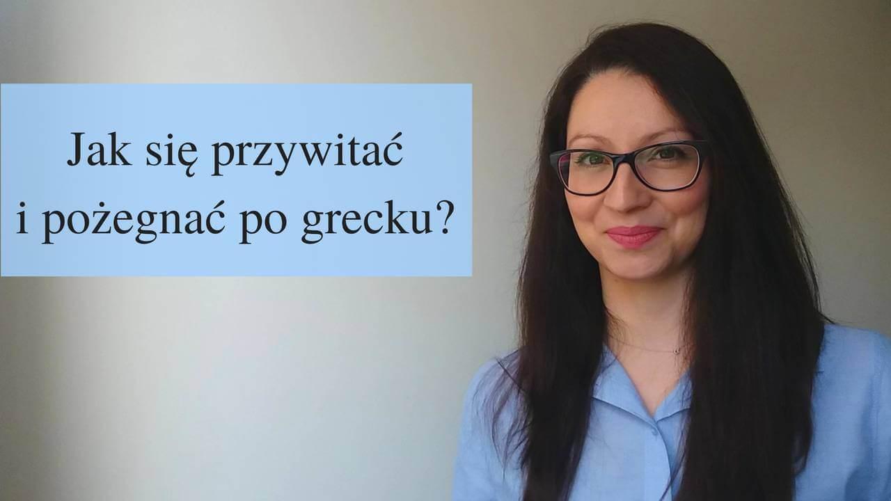 przywitac i pozegnac w jezyku greckim