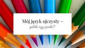 jezyk ojczysty polski czy grecki