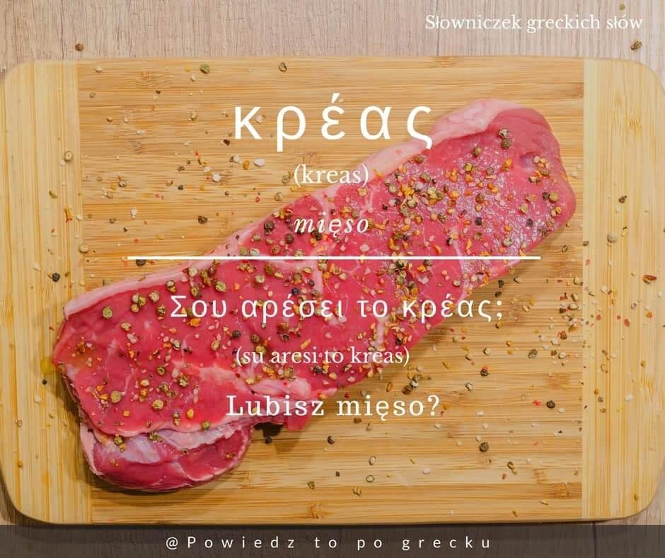 mięso po grecku