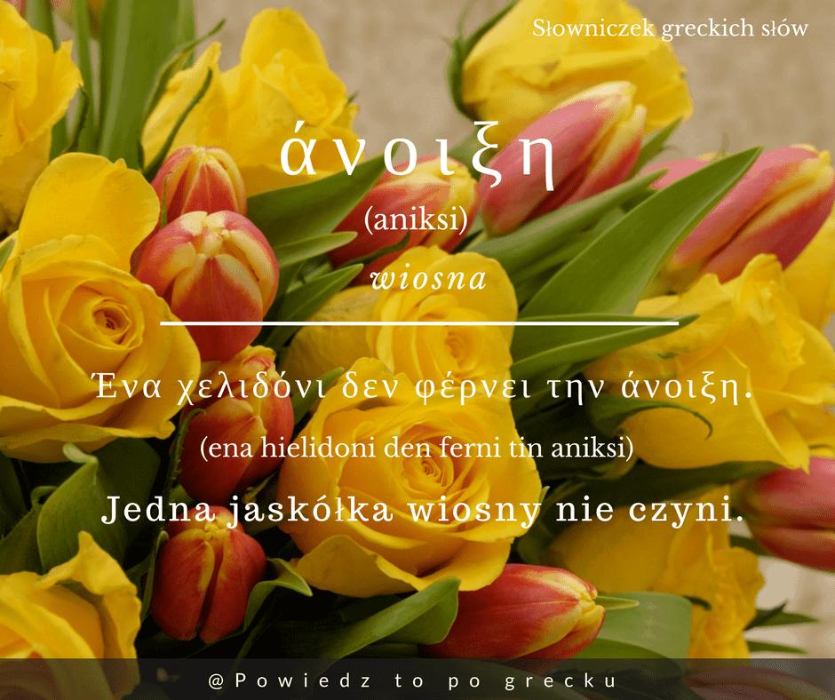 wiosna po grecku