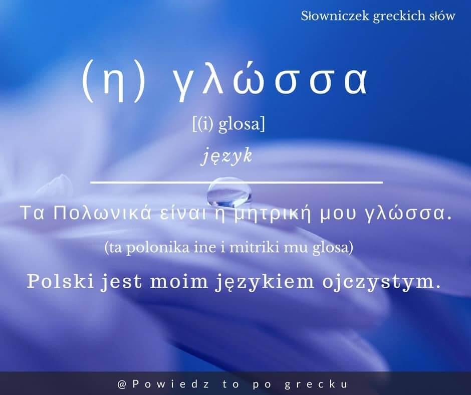 język po grecku