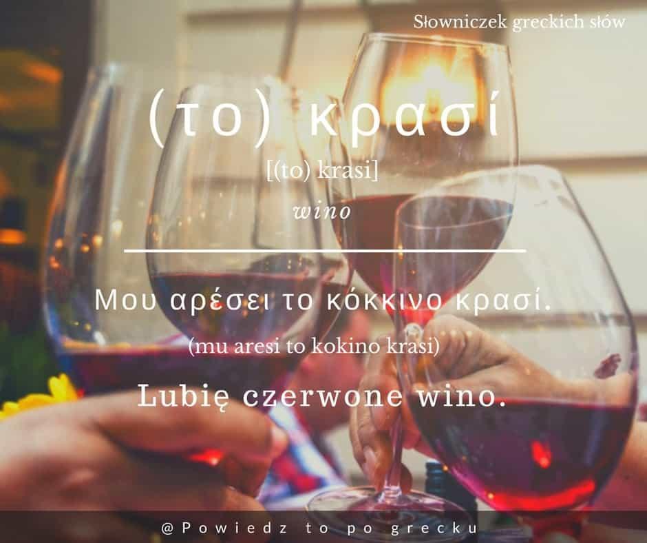 wino po grecku