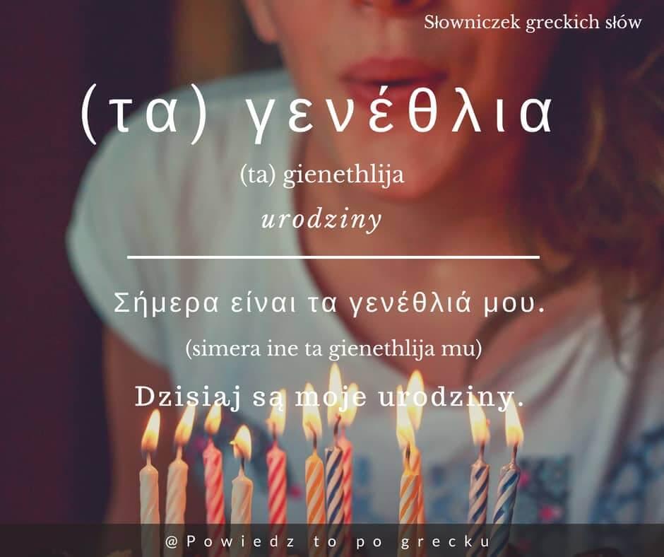 urodziny po grecku