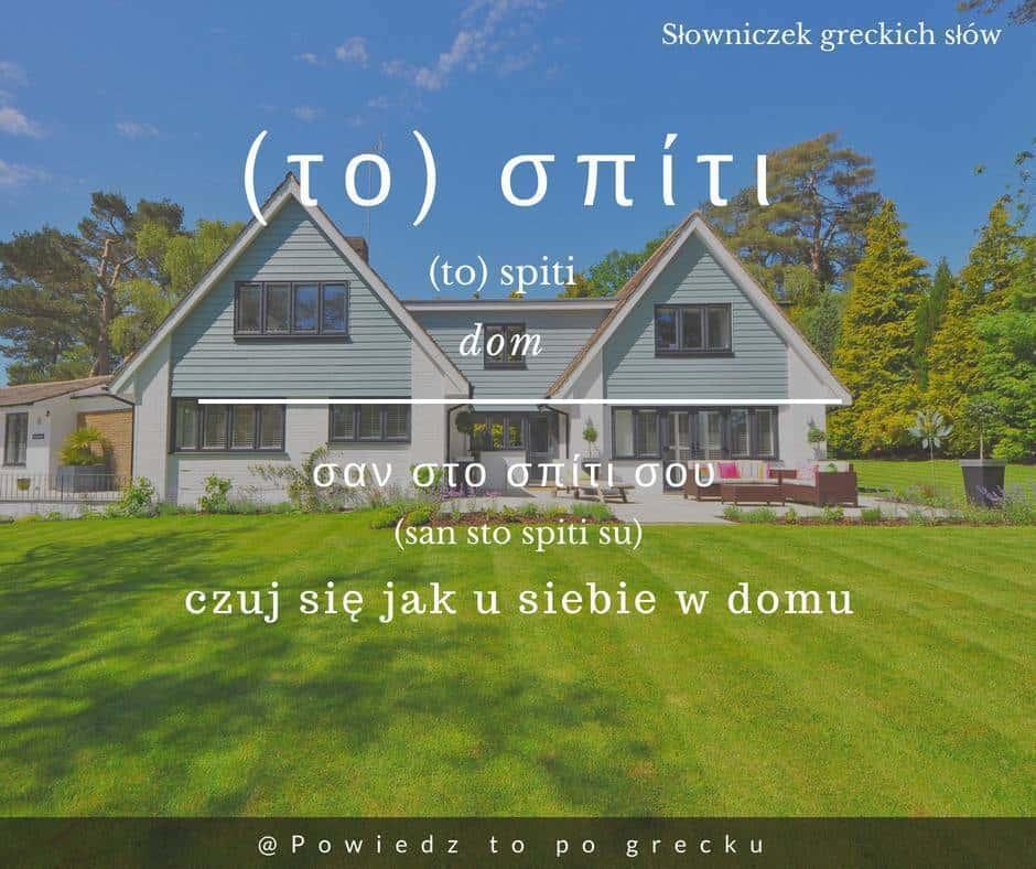 dom po grecku