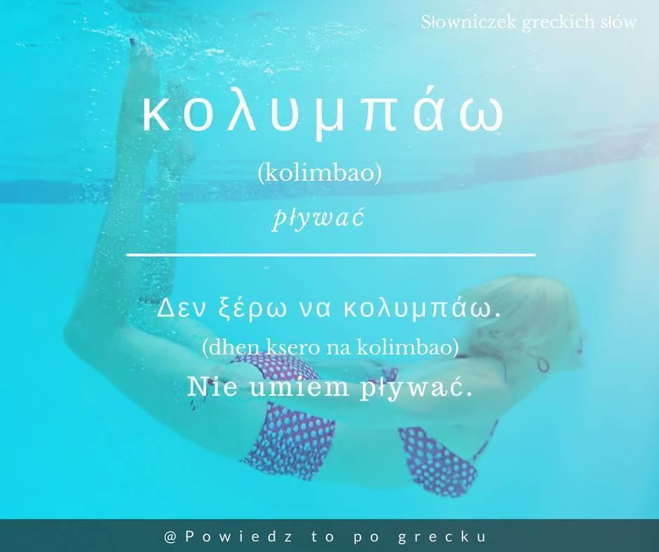 pływać po grecku