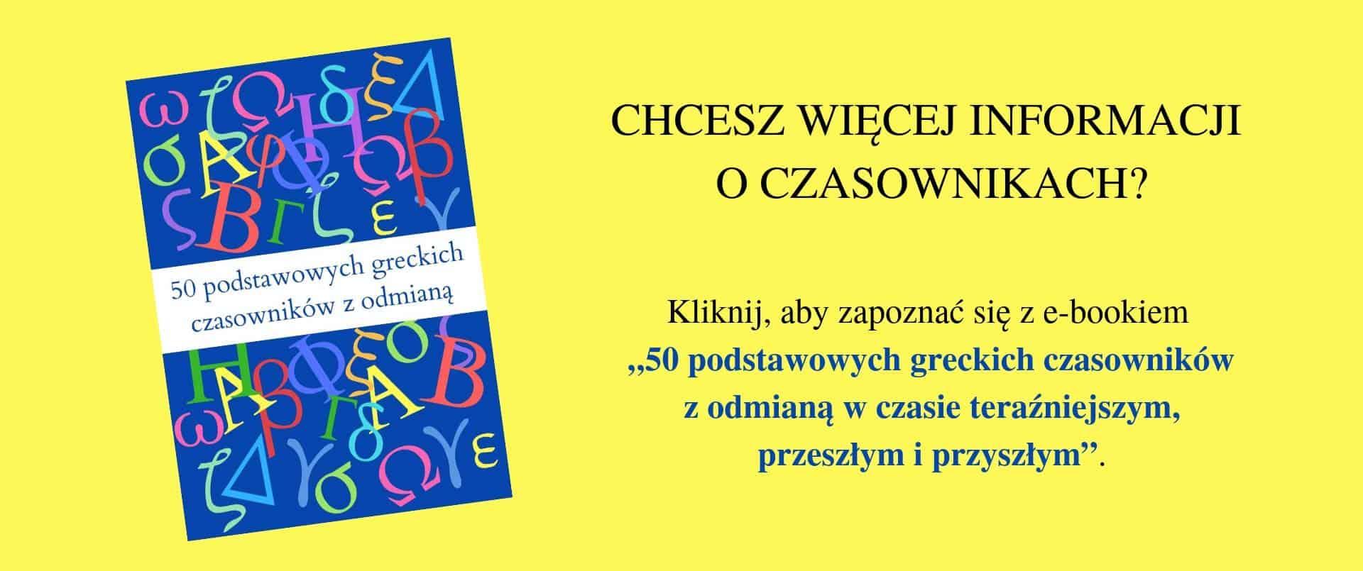 Kliknij, aby zapoznać się z e-bookiem o greckich czasownikach.