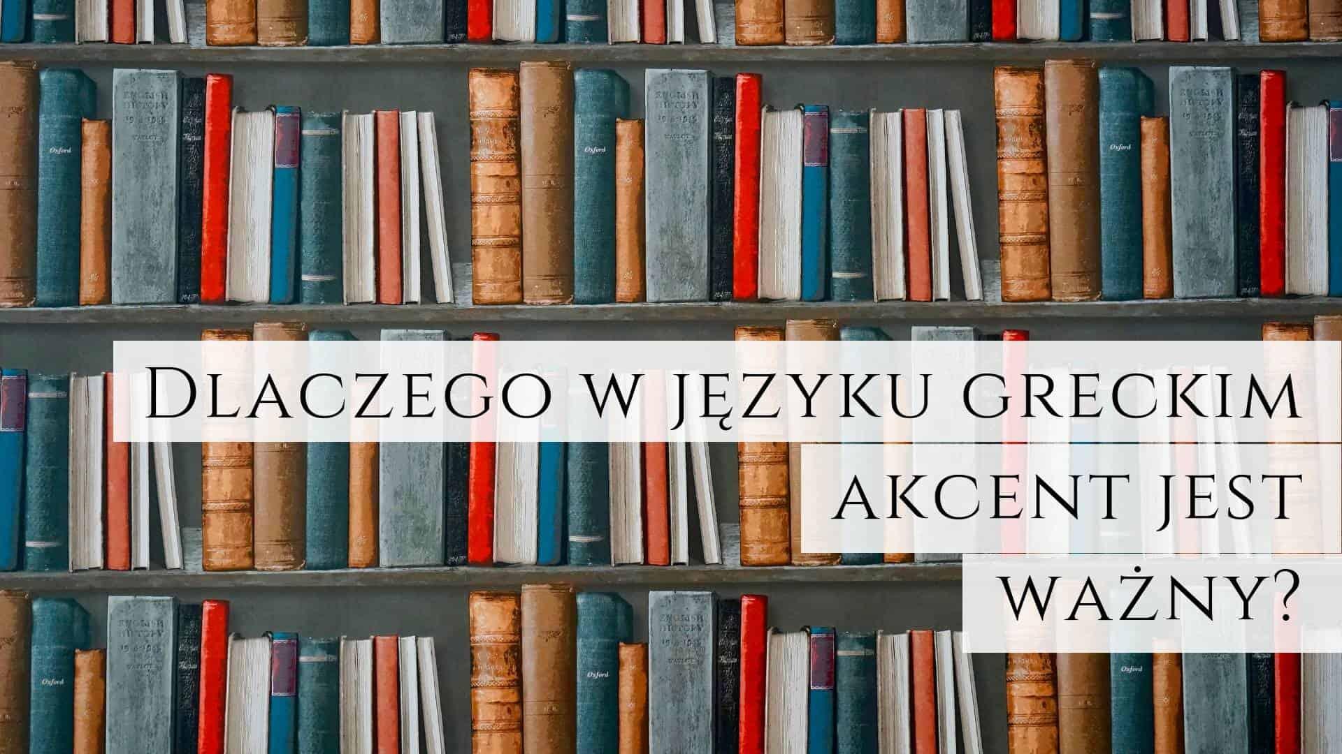Dlaczego w języku greckim akcent jest ważny?