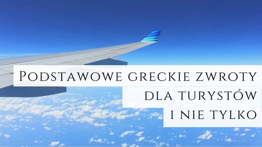 podstawowe zwroty w języku greckim
