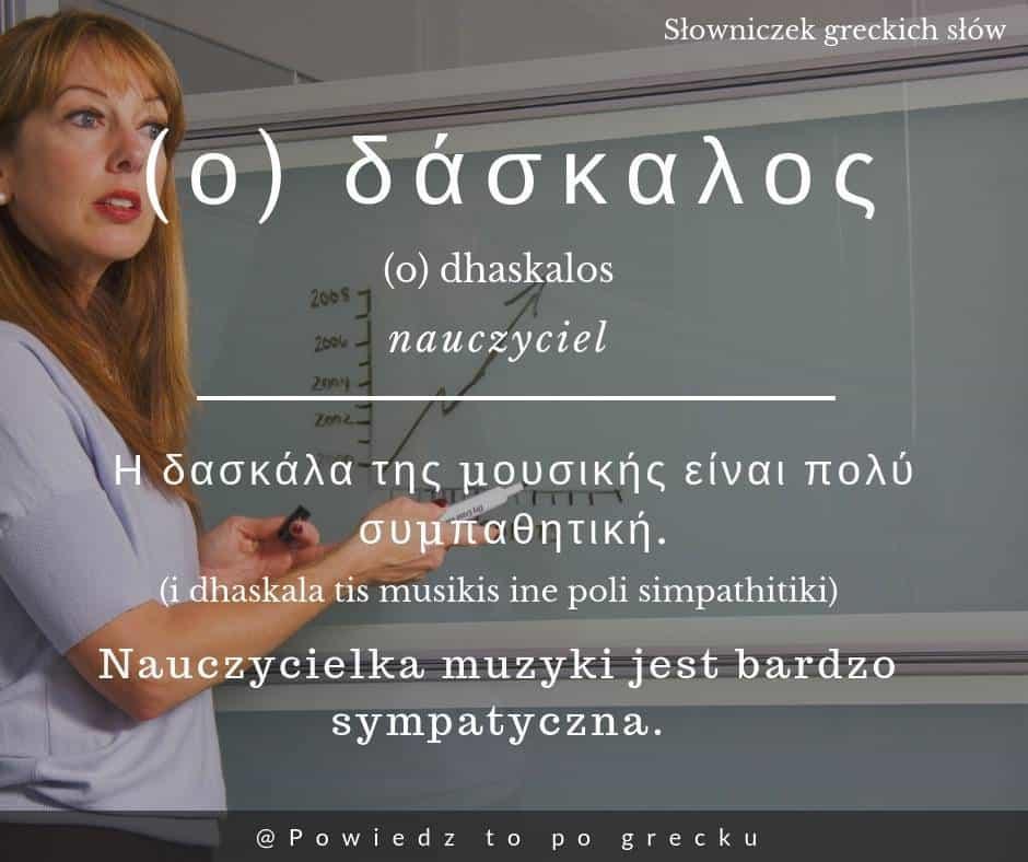 nauczyciel po grecku