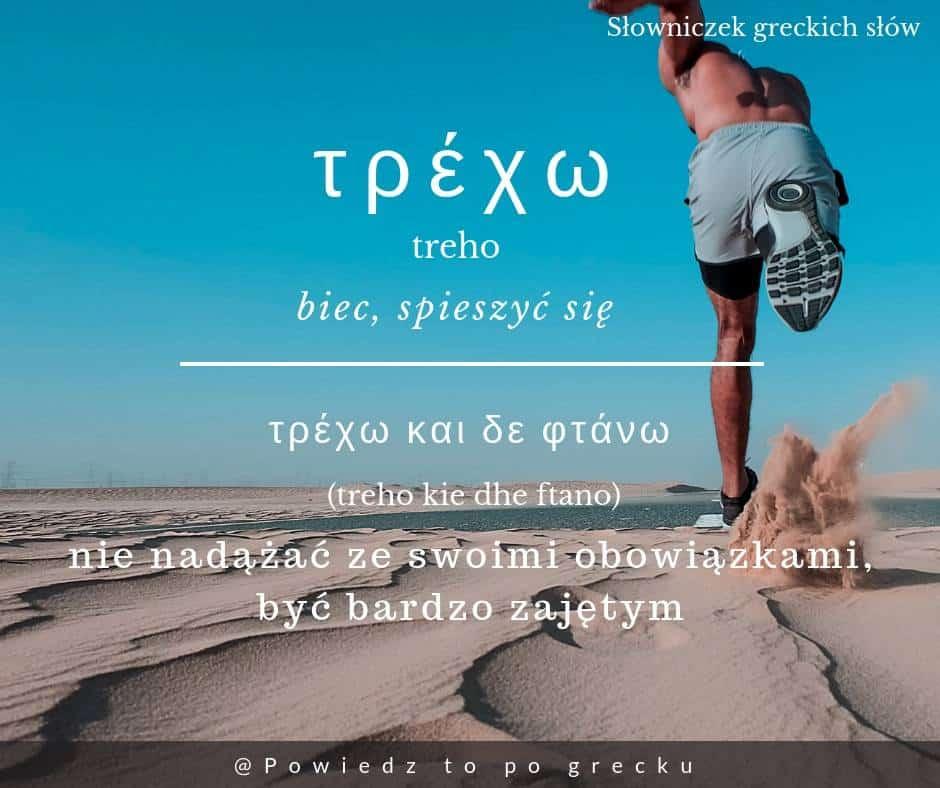 biec po grecku