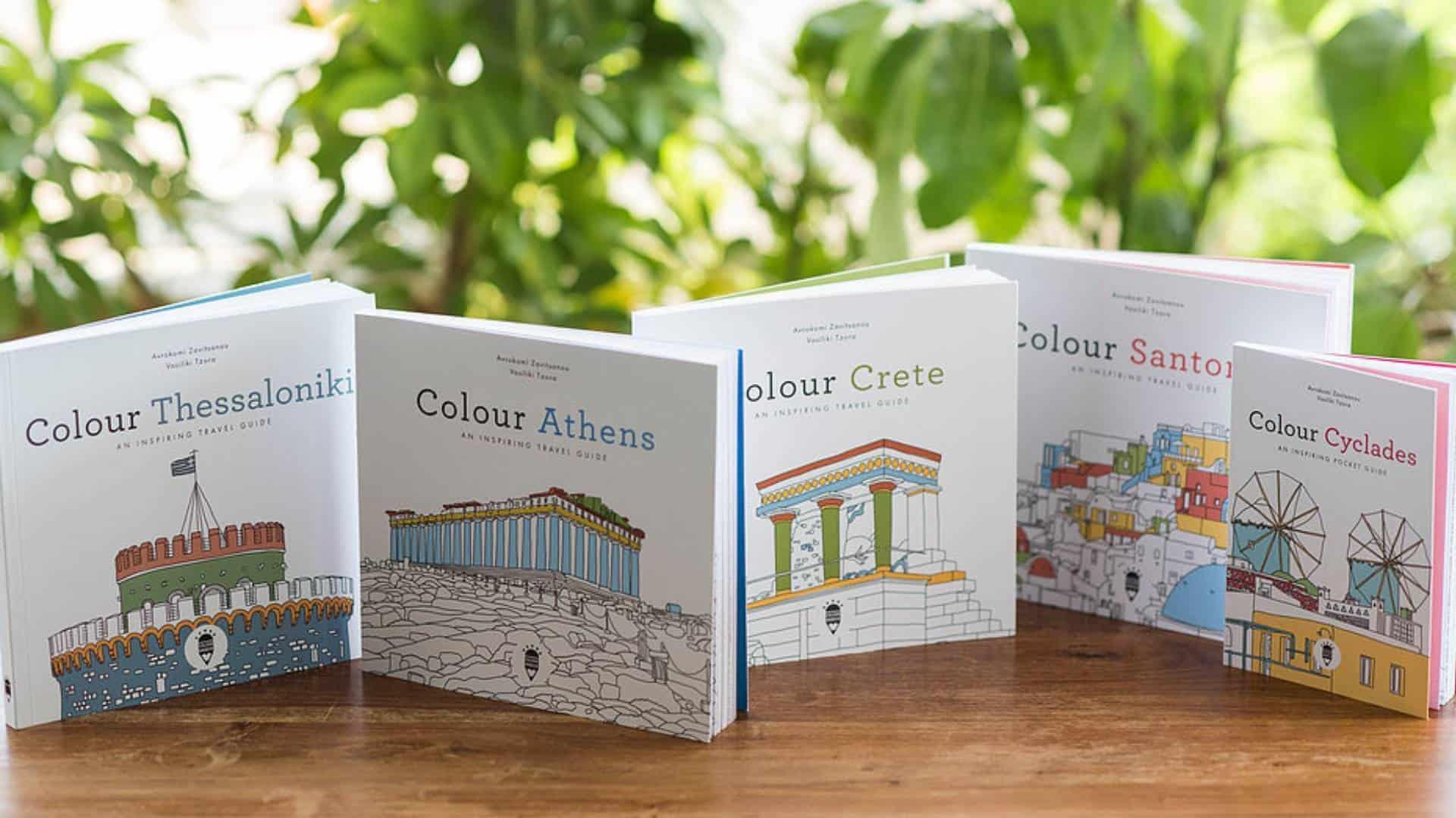 greckie kolorowanki