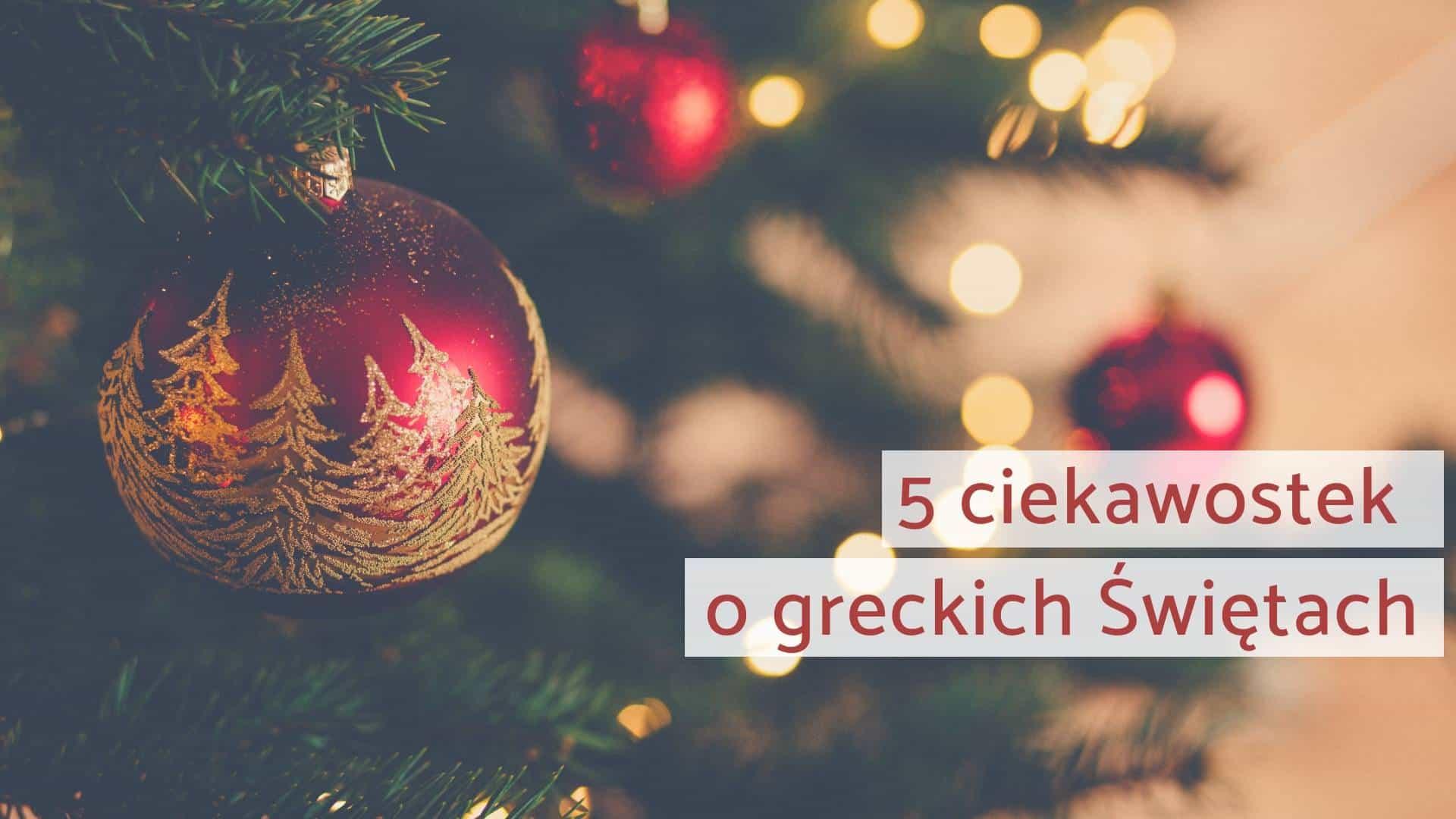 greckie swieta bożego narodzenia
