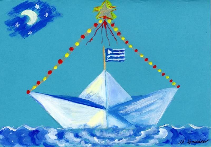 świąteczna łódka w grecji