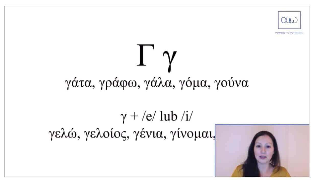 webinar o wymowie i akcencie w języku greckim