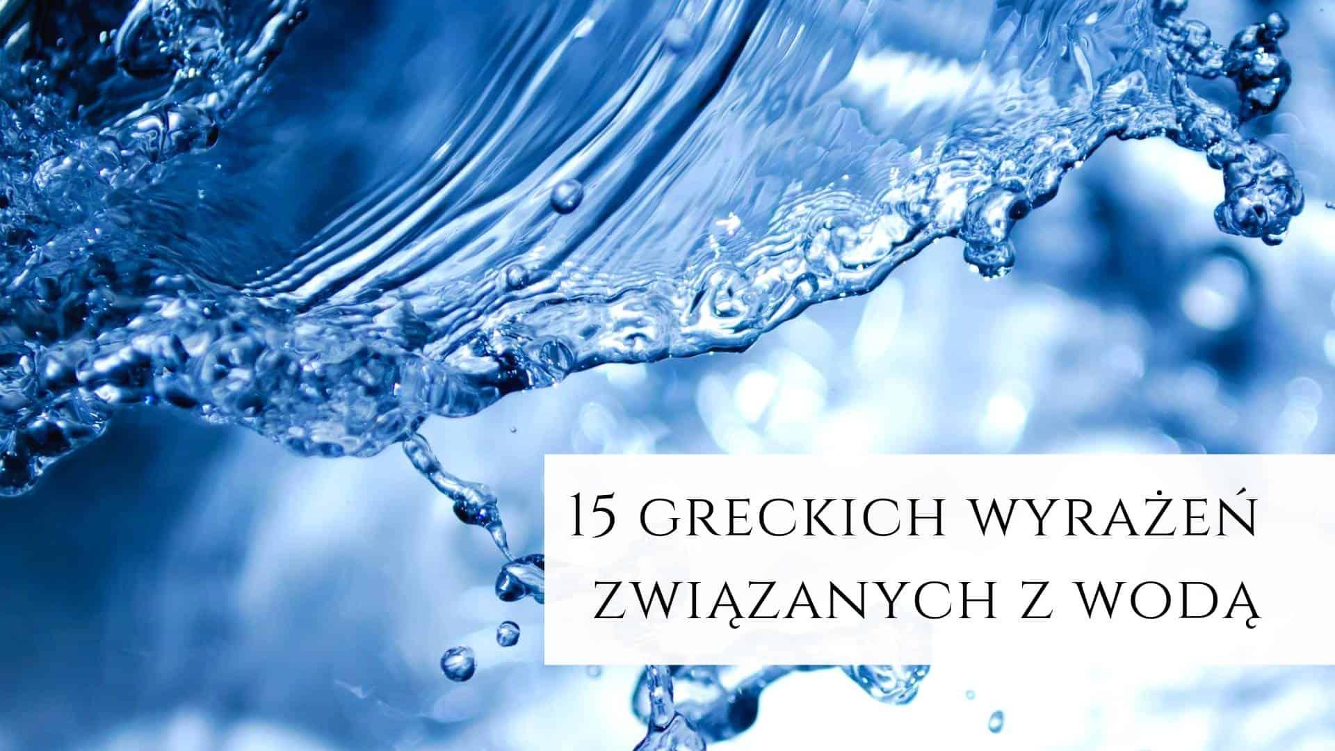 greckie wyrażenia zwiazane z wodą