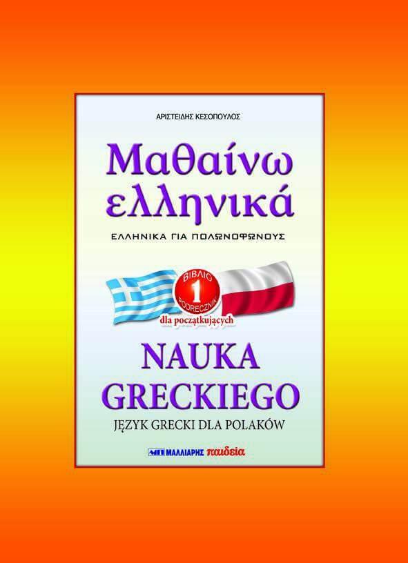 książka język grecki dla polaków