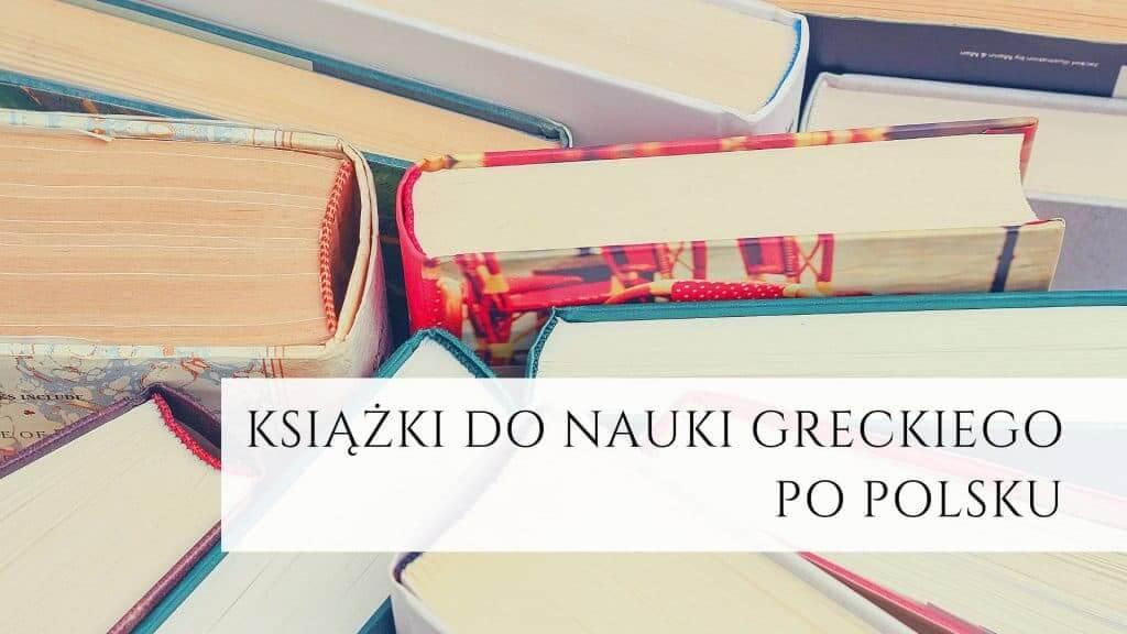 ksiazki do nauki greckiego
