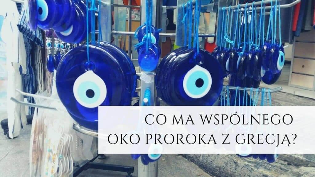 oko proroka w grecji