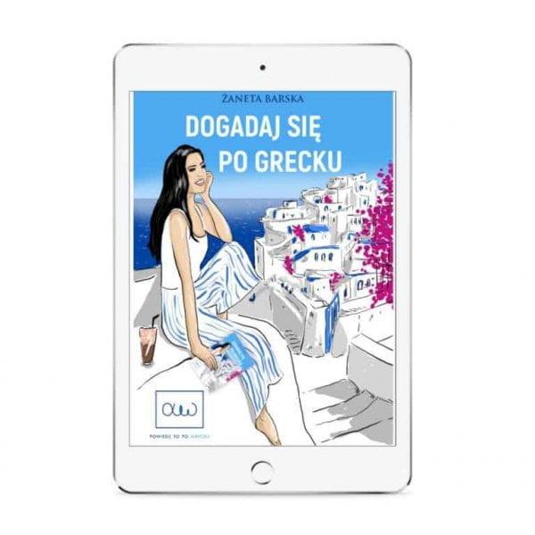 "Rozmówki polsko-greckie ""Dogadaj się po grecku"" (e-book)"