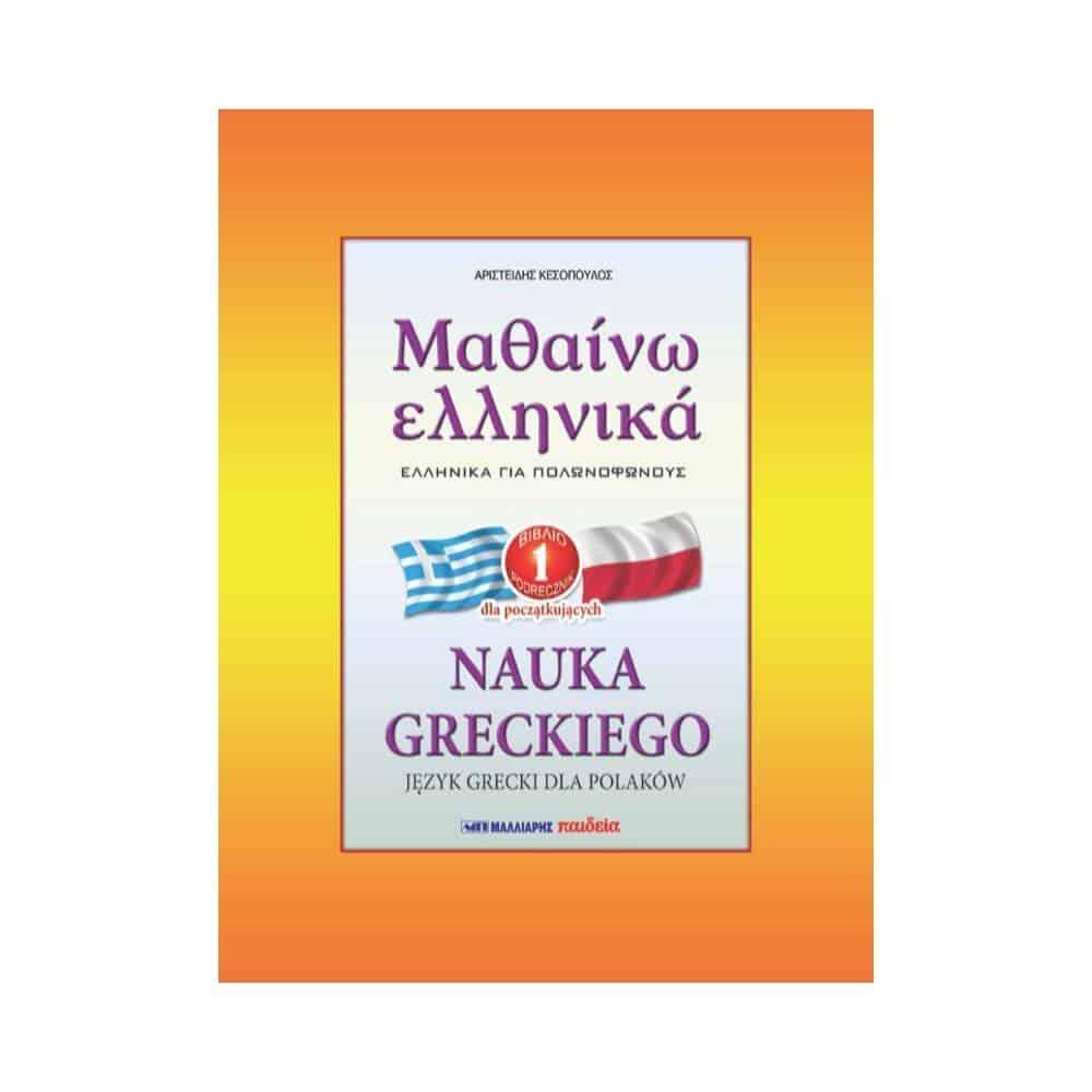 Język grecki dla Polaków