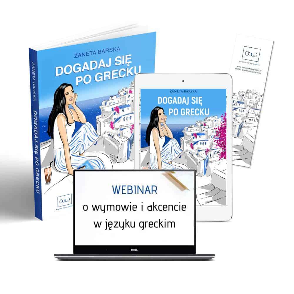 """Rozmówki polsko-greckie """"Dogadaj się po grecku"""" (książka + e-book + webinar)"""