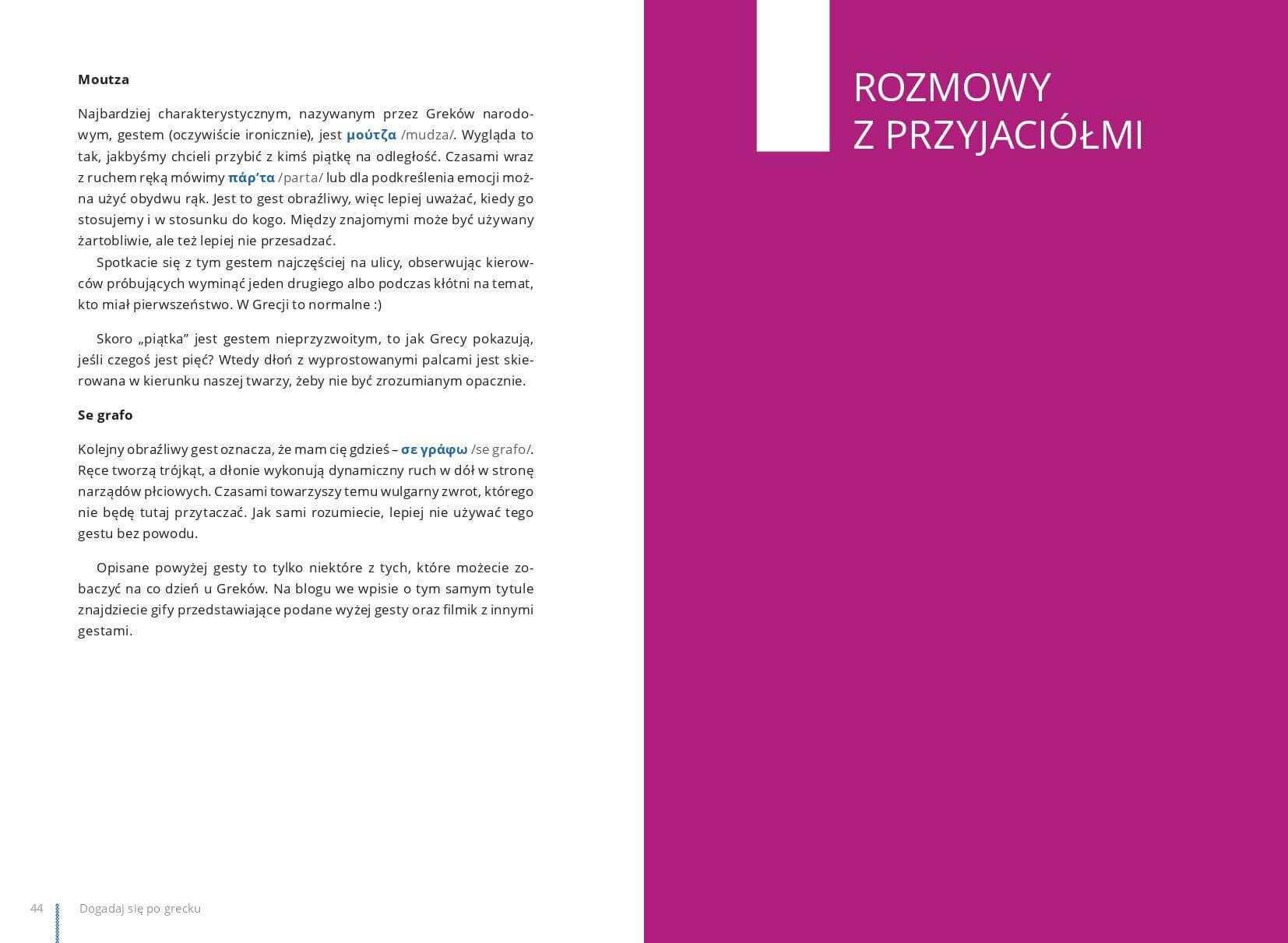 Dogadaj_sie_po_grecku_Sklad_140_205_05_final_page-0023