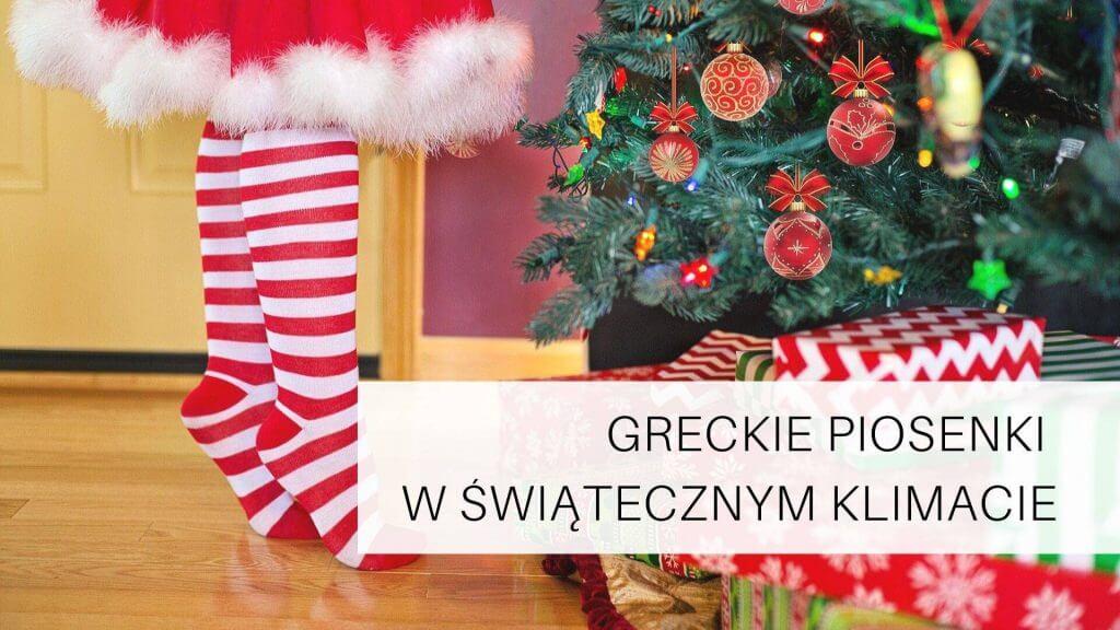 greckie piosenki swiateczne