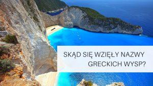 skad sie wziely nazwy greckich wysp